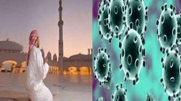 ইসলামের দৃষ্টিতে মহামারি-বিপদের কারণ ও মুক্তির পথ