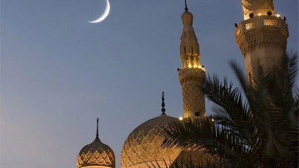 saudi eid